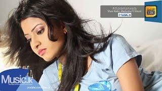 Atharamanwela - Shan Nalin, Madusha Ft Hiruni ( Official Full HD VIdeo ) From www.Music.lk