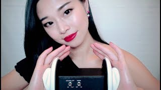 ~Brain Melting~ Lotion Massage and Ear Cleaning ASMR