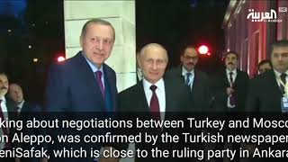 Sunni autonomy under Turkish protection in North Syria??🤔 ¦ middle east news