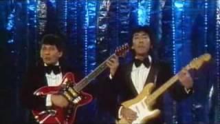 Blue Diamonds - Ramona 1988