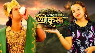 Bhakter Bhagaban Shri Krishna | Star Jalsha | Bengali Serial | Review | 2017 | Chirkut Infinity