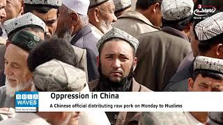 Muslims in China forced to