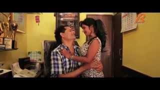 Ek bhool hot video