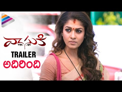 Xxx Mp4 Nayanthara VASUKI Trailer VASUKI Telugu Movie Theatrical Trailer Mammootty Telugu Filmnagar 3gp Sex