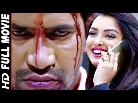 Xxx Mp4 MLA का पावर Dinesh Lal Yadav HD 2018 Bhojpuri Superhit Movie 2018 3gp Sex