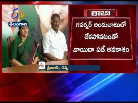 V K Sasikala's Sworn in As Tamil Nadu CM May Not Take Place Tomorrow Sources