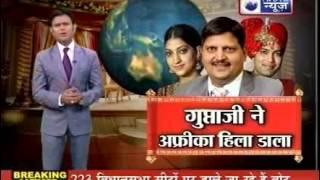 Breaking News: Gupta ji ne Africa hila dala