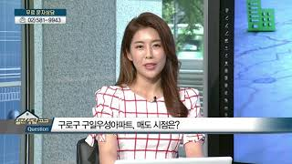 [실전 상담 '고고'] 도봉구 창동금호어울림아파트, 향후 전망은? - 박정원