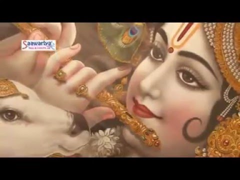 Xxx Mp4 वृन्दावन Chithiya Pavange Beautiful Punjabi Krishna Bhajan Sadhvi Purnima Ji Saawariya 3gp Sex