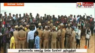 Chennai Merina Jallikattu Protest Marina Beach