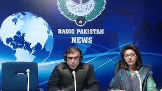 Radio Pakistan News Bulletin 8 PM  (14-12-2018)