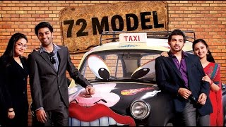 72 Model Malayalam Full Movie 2013 | Govind Padmasoorya Full Movies | Latest Malayalam Movie