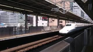 Japanese bullet train SHINKANSEN N700A 新幹線 出発 新横浜