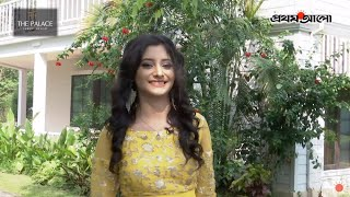 পূজা ভক্তরা গুগলে যা খোঁজেন | Puja Cherry | Puja Fans Search On Google