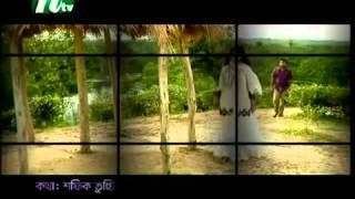 Bangla hit songs habib.tomar maje nambo ami
