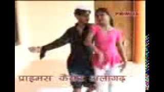Comedy Video - Pappu pelu or Kalo ki romance bhari comedy ..