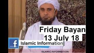 Mufti Tariq Masood Latest Juma Bayan [13 July, 2018]