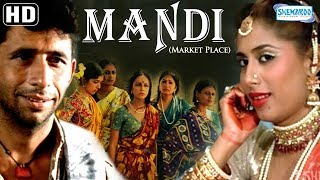 Mandi - The Market Place (HD) - Shabana Azmi | Smita Patil | Naseeruddin Shah - Superhit Hindi Movie