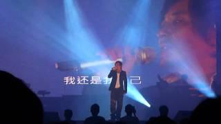 Wang Jie 一場遊戲一場夢.MP4