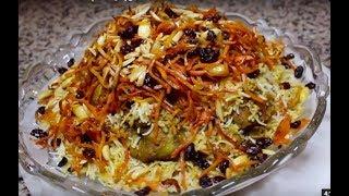 Kabuli Afghani Pulao - کابلی پلا ؤ ~Dish Wish~