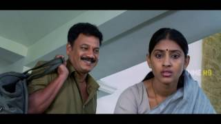 Avunu (2012) అవును Telugu Full Movie   1080p HD Thriller Horror Poorna, Ravi Babu