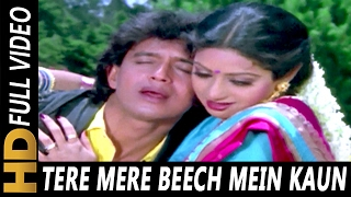 Tere Mere Beech Mein Kaun | Mohammed Aziz, Kavita Krishnamurthy | Watan Ke Rakhwale Songs | Sridevi