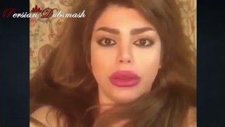 Top Persian Dubsmash (2016) #17 بهترین های داب اسمش ایرانی