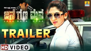 Jana Gana Mana Official Trailer | Ayesha Habib, Ravi Kale | New Kannada Movie 2017