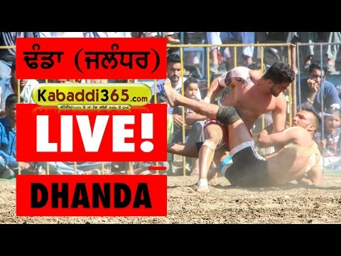 Dhanda (Jalandhar) North India Federation Kabaddi Cup 24 Feb 2017 (Live Now)