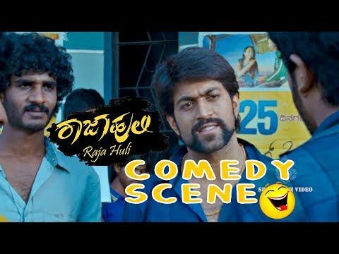 Xxx Mp4 Kannada Comedy Scenes Rajahuli Meets His College Friends Comedy Rajahuli Kannada Movie 3gp Sex