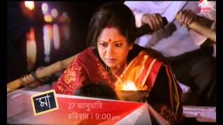 Maa, Maha-Episode on 27th January@ 9:00 pm