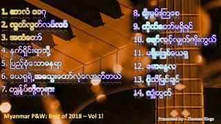 Myanmar Praise & Worship Songs (Best of 2018 - Vol1)