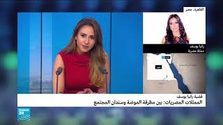 """""""فضيحة فستان رانيا يوسف"""": الممثلات المصريات بين مطرقة الموضة وسندان المجتمع"""