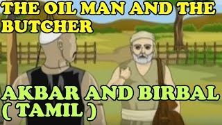 Akbar And Birbal | The Oil Man And The Butcher | KidRhymes | Tamil