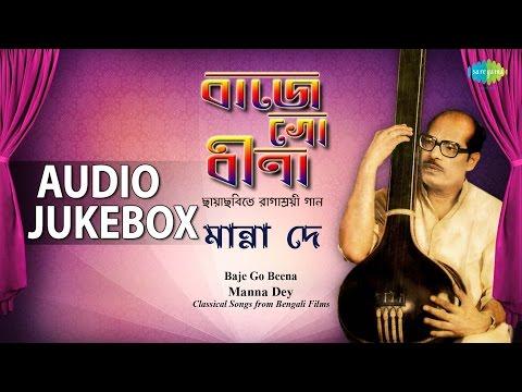 Classical Bengali Songs of Manna Dey   Bengali Film Hits   Audio Jukebox