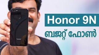 Honor 9N Malayalam Review - Honor 9N