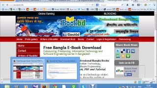 Link Building SEO Bangla tutorial
