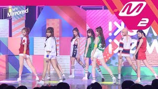 [Mirrored MPD직캠] 위키미키 거울모드 직캠 'I don't like your Girlfriend' (WekiMeki FanCam) | @MCOUNTDOWN