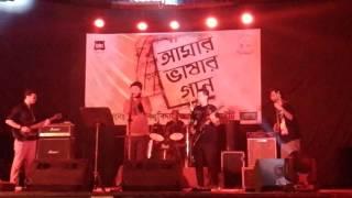 Prottaborton by Arch live at আমার ভাষার গান (tsc auditorium)