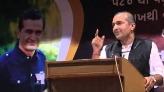 Fearless Life - Motivation Seminar (Gujarati) Part - 7