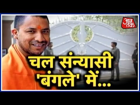 Vishesh After Hours Of Puja Yogi Adityanath Shifts To His Official House In Lucknow