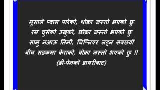 Nepali Sayari by dipendra