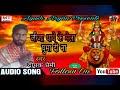 Download Video Download दीपक प्रेमी की धमाकेदार दुर्गा भजन । जीजा थावे के मेला घुमा दी ना । 3GP MP4 FLV