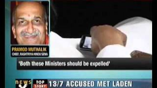 Ministers caught watching porn in Karnataka Assembly- NewsX