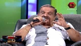 P Jayachandran talks on the song
