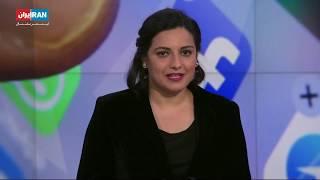 چشم انداز زنان | چهارشنبه ۲۰ تیر | قسمت اول