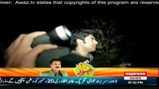 Woh Kya Hai   6th December 2015   PooVee