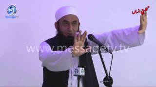 Maulana Tariq Jameel [Importance Of Namaz- Latest Edit]