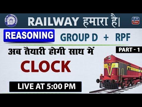 Clock   Railway 2018   Group D   RPF   Reasoning   5:00 PM