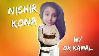 Nishir Kona w/ Dr Kamal | Episode 1 | B-deshi